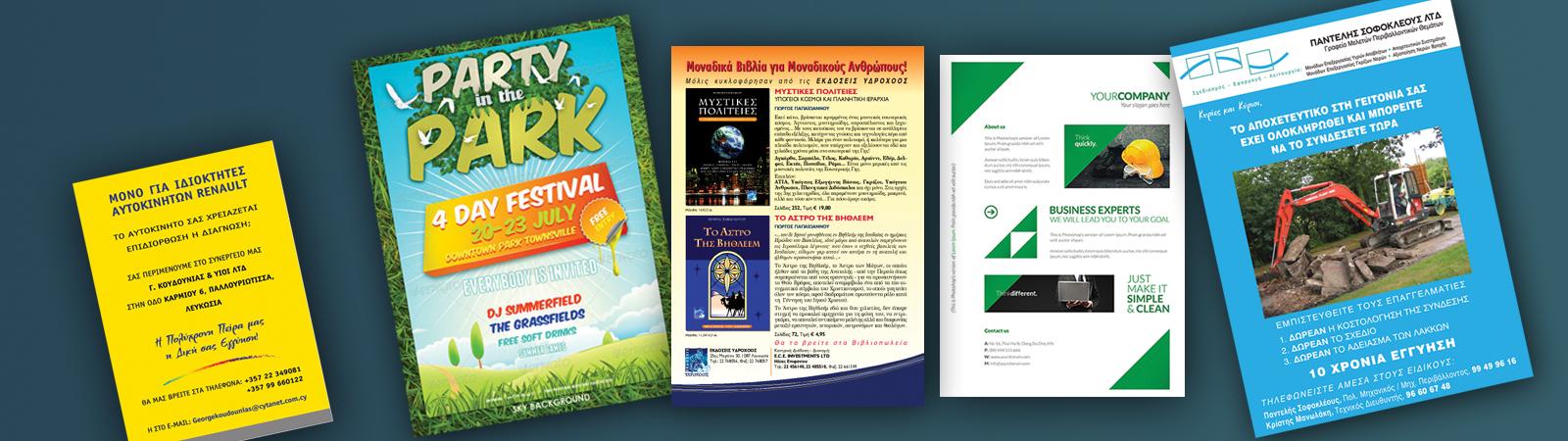slider_leaflets